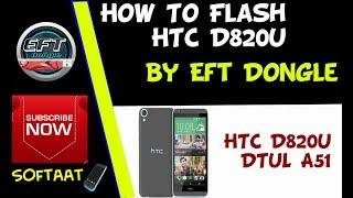 htc 820s flashing - मुफ्त ऑनलाइन वीडियो