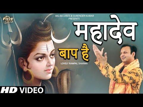 Download Bhola Bhakti Songs Hindi Video 3GP Mp4 FLV HD Mp3