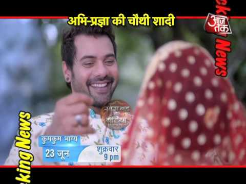 4th Wedding of Abhi-Pragya in 'Kumkumbhagya'