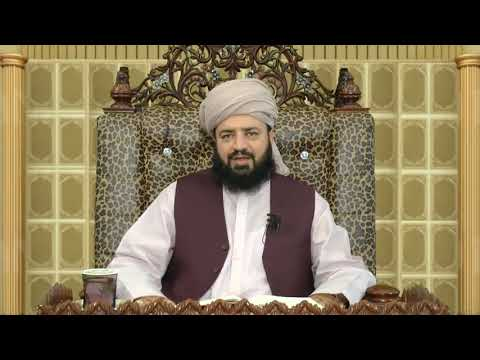 Watch Haqeeqi Ilm YouTube Video