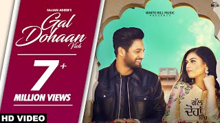 SAJJAN ADEEB : Gal Dohaan Vich (Full Video) Udaar | Cheetah | JosanBros | Latest Punjabi Song 2019