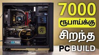 🔥குறைந்த விலையில் PC Build @ Rs 7000 in Tamil - Wisdom Technical