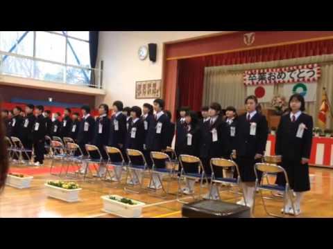 平成26年 白鳥東小学校 卒業式