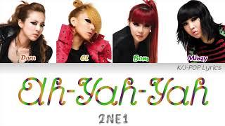 2NE1 (투애니원) - Ah-Yah-Yah/Love is Ouch (사랑은 아야야) Colour Coded Lyrics (Han/Rom/Eng)