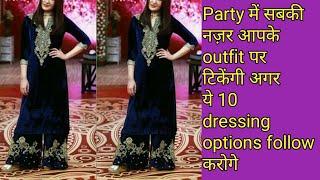 सर्दियों के Function में सबसे ज्यादा Stylish  बनाएँगे ये Dresses #fashion #stylingtips #indowestern