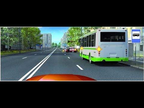 приоритет маршрутных ТС и автобусная полоса