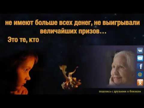 Борис моисеев счастье далекое
