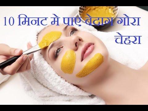 Mask ng almirol whitening facial