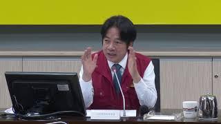2019年1月4日行政院長賴清德出席「非洲豬瘟中央災害應變中心第2次會議」