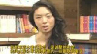 楊元寧哈佛求學心體驗