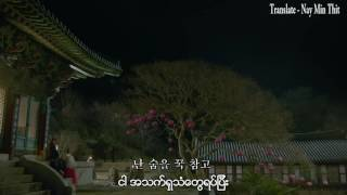 All You Myanmar Subtitle (9 15 MB) 320 Kbps ~ Free Mp3 Songs