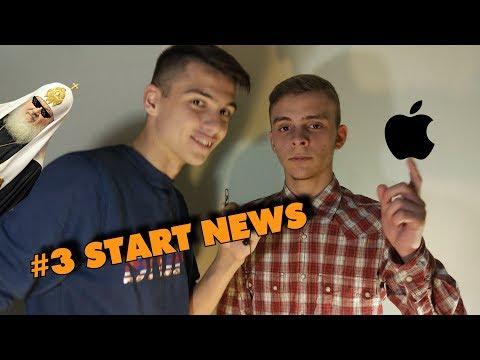 START NEWS #3