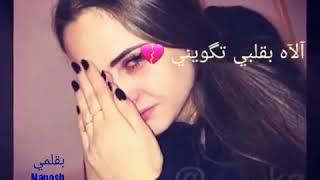 تحميل و مشاهدة يا دموع العين سكابا???????????? MP3