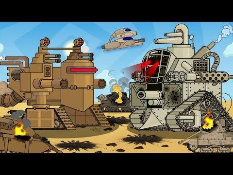 Смерть монстра Мультики про танки видео