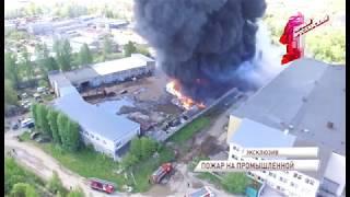 «Первый Ярославский» публикует видео огромного пожара на Промышленном проезде с квадрокоптера