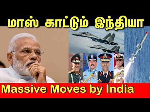 மாஸ் காட்டும் இந்தியா | Massive Moves By India | Tamil | Bala Somu
