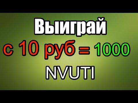 Курс валют форекс онлайн usd/ rub