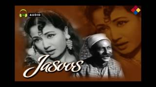 Jeevan Hai Madhuban | Jasoos 1955 | Talat   - YouTube