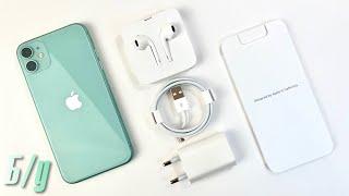 Не дайте себя обмануть при покупке б/у iPhone 11