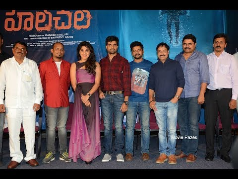 hulchul-movie-teaser-launch-event