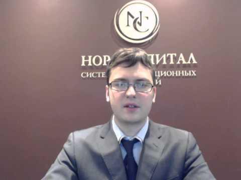 Сергей Алин в программе «Вести: Экономика» 24.01.2013