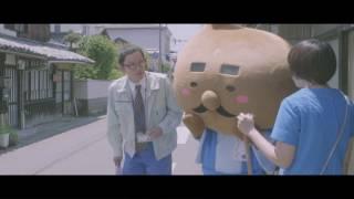 おいり探偵ニシムラ
