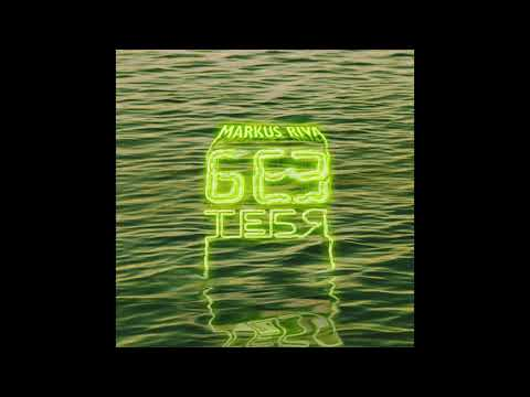 Markus Riva - Без тебя (audio)