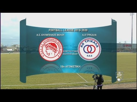 Football League: ΟΛΥΜΠΙΑΚΟΣ ΒΟΛΟΥ – ΤΡΙΚΑΛΑ 2-2 | ΟΛΟΚΛΗΡΟΣ ΑΓΩΝΑΣ | 18/01/2020 | ΕΡΤ