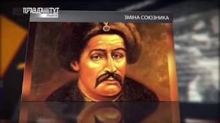 Україна щодня. Історія – 4 листопада