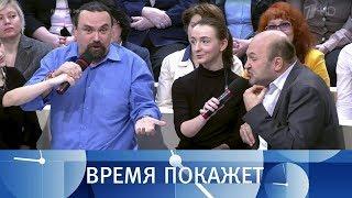 Границы «бандеровской» Украины. Время покажет. Выпуск от 08.02.2018