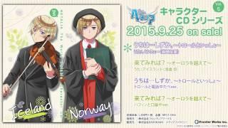 アニメ「ヘタリアTheWorldTwinkle」キャラクターCDVol.5試聴動画