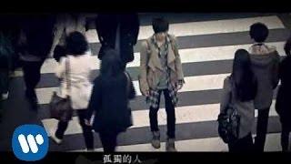 韓國首席型男樂團CNBLUE - 孤獨的人