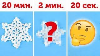 Что можно связать за 20 секунд?! CHALLENGE вязания за 20 сек 2 мин 20 мин