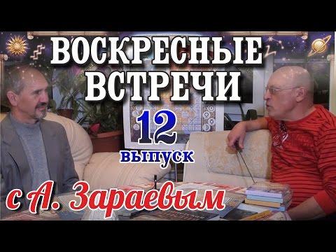 Славянский амулет купить в москве