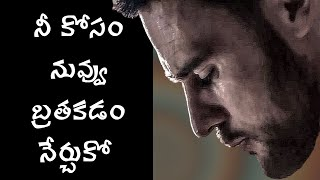 """How to live life without REGRETS? 