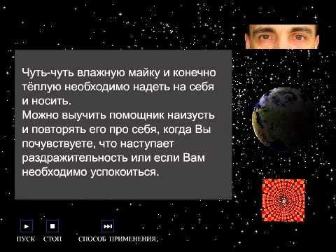 Астрология kala торрент
