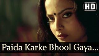 Paida Karke Bhool Gaya (HD) - Jeevan Dhara   - YouTube