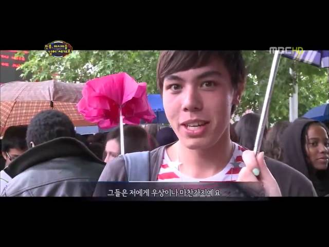 SMTown Live 2011 in Paris (Full)