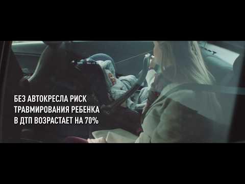 «Без вас не получится»: как правильно перевозить в автомобиле новорожденного