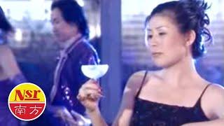 林淑娟Bessie Lin  - 浓情魅力金曲1【陪酒】