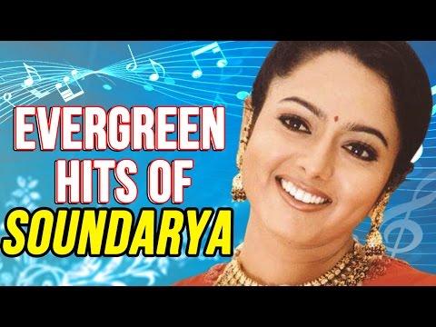 Download Evergreen Hits Of Soundarya Telugu Movie Songs    Jukebox    Telugu Songs Mp4 HD Video and MP3