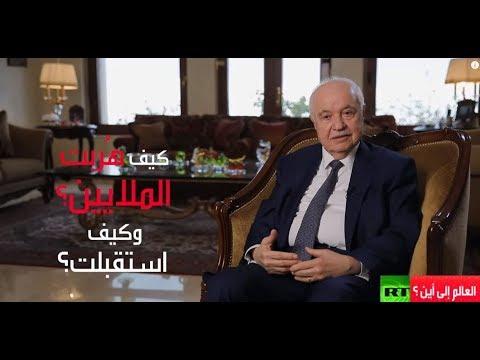 العرب اليوم - شاهد: الأسباب والحلول لأزمة لبنان المالية