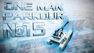 Tanki Online    One Man Parkour (OMP) №15    Одиночный паркур    by MANIKDENIS