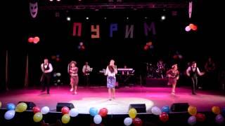 """Пурим-2015 Наталья Шпигельман """"Кузина"""""""