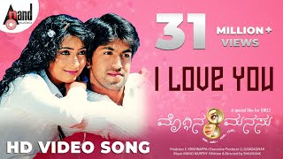 I Love You  Moggina Manasu  Yash  Radhika Pandith  Sonu Nigam  Kannada Songs