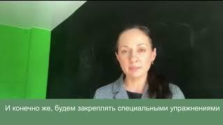 "Анонс курса ""Риторика Неформат"""