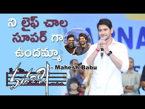 Mahesh Babu at Maharshi Movie Pre Release Event