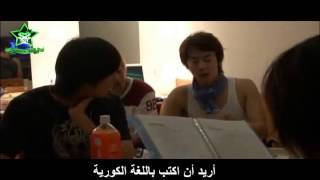 [ArabicSub] SS501 - DVD Documentary Of Heart To Heart  Part 3