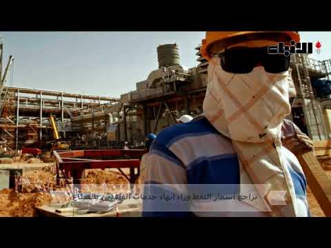 النفط يخطط لتسريح 700 وافد