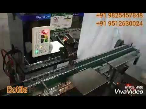 Tablet Packing Machine